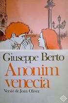 Anònim venecià