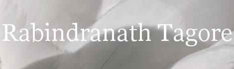 Rabindranath Tagore. Portada