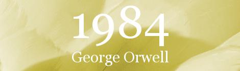 1984. Portada
